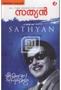 Sathyan: Jeevithavum Cinemayum