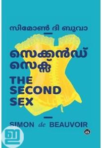 Second Sex (Malayalam)