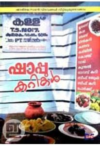 Shappu Currykal