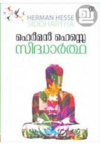 Siddhartha (Malayalam)