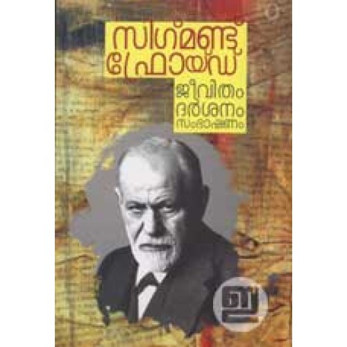 freud three essays on sexuality full text I the sexual aberrations sigmund freud 1910 and if they have become developed in the individual before the sexual impulse has attained its full strength.