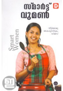 Smart Woman (Malayalam)