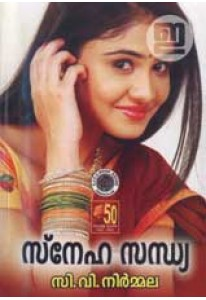 Snehasandhya