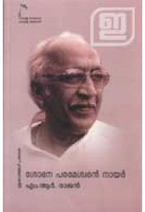 Sobhana Parameswaran Nair