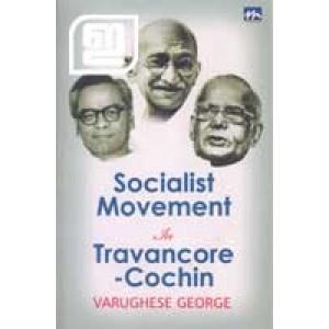 Socialist Movement In Travancore- Cochin