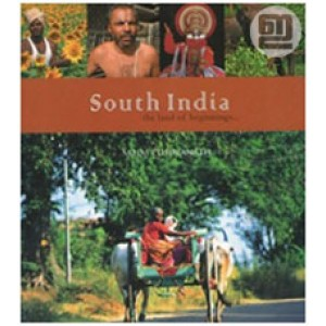 South India: The Land of Beginnings