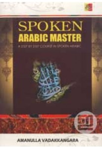 Spoken Arabic Master (English)