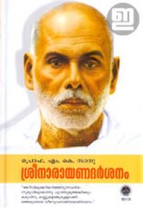 Sree Narayana Darsanam