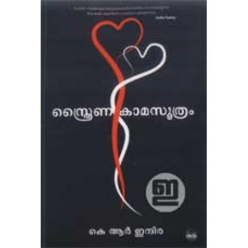 Sthraina Kamasutra Malayalam Pdf