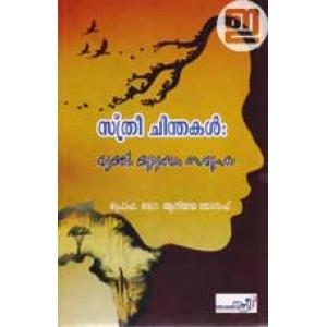 Sthree Chinthakal : Vyakthi, Kudumabam, Samooham
