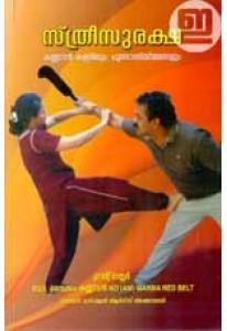 Sthree Suraksha : Kannadan Kalariyum Choondani Marmangalum