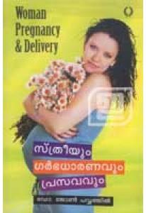 Sthreeyum Garbhadharanavum Prasavavum