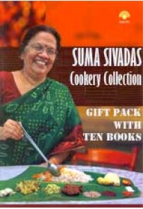 Suma Sivadas Cookery Collection (10 Cook Books)
