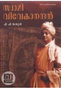 Swami Vivekanandan (Chintha Edition)