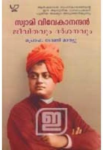 Swamy Vivekanandan Jeevithavum Darsanavum