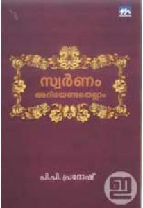 Swarnam: Ariyendathellam