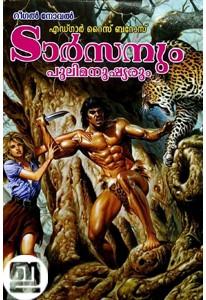 Tarzanum Pulimanushyarum