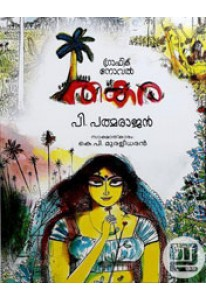 Thakara (Graphic Novel)