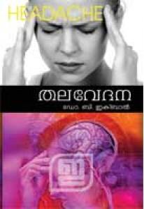 Thalavedana