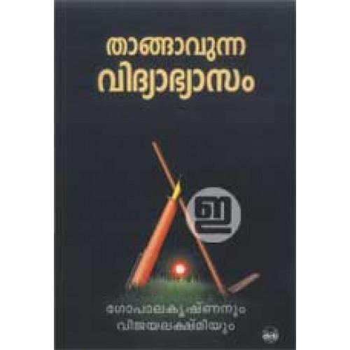 sarang gopalakrishnan thesis Instructor(s): meenakshi gopalakrishnan, satya karna  co-author(s):  ajit kumar sinha, sarang lambat, ritesh shukla, vinay.