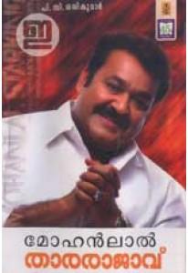 Mohanlal Thaararajavu