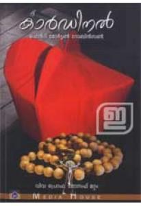 The Cardinal (Malayalam)