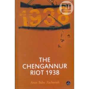The Chengannur Riot 1938