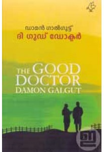 The Good Doctor (Malayalam)