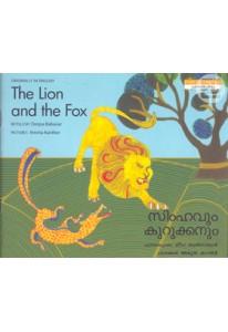 The Lion and the Fox / Simhavum Kurukkanum