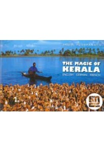 The Magic of Kerala