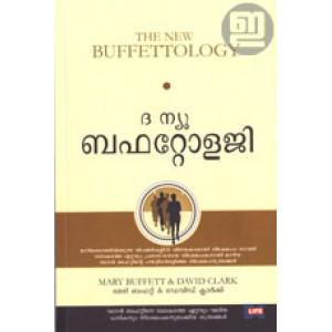 The New Buffettology (Malayalam)