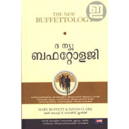 the new buffettology by mary buffett and david clark