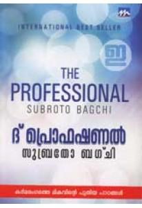The Professional (Malayalam)