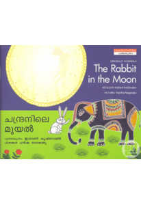 The Rabbit in the Moon / Chandranile Muyal