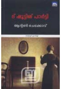 The Shooting Party (Malayalam)