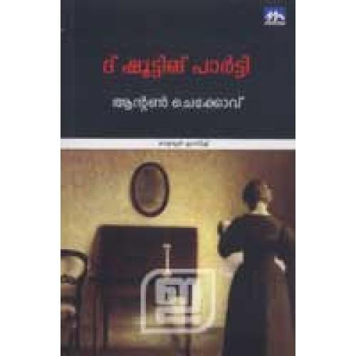sherlock holmes stories pdf in malayalam