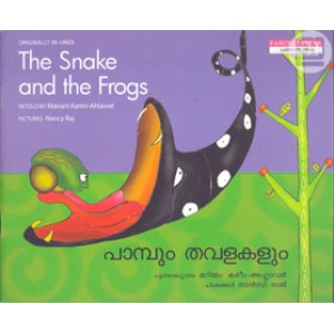 The Snake and the Frogs / Paampum Thavalakalum