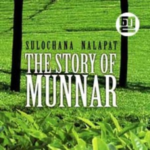 The Story of Munnar