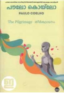 Theerthadanam