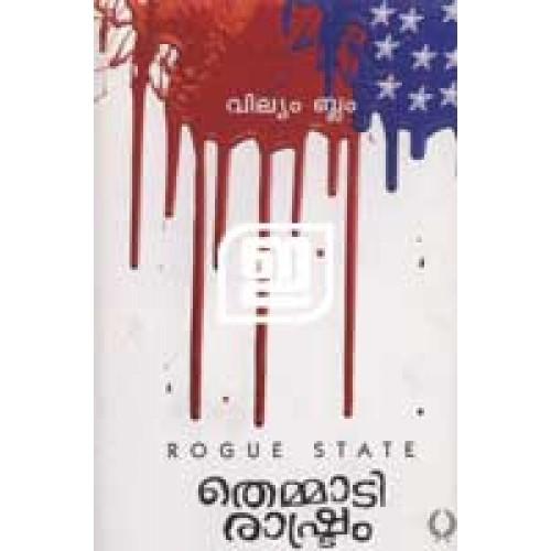 rogue state william blum pdf