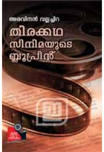 Thirakkatha Cinemayude Blueprint