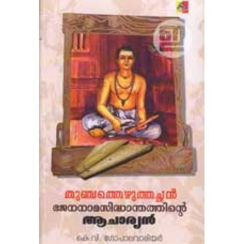 Thunchath Ezhuthachan Bhajananama Sidhanthathinte Acharyan Indulekha Com