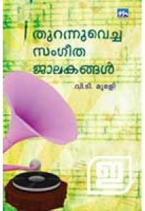 Thurannuvacha Sangeetha Jalakangal