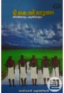 T K C Vaduthala: Jeevithavum Kruthikalum