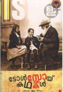 Tolstoy Kathakal (Chintha Edition)