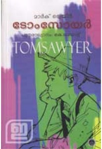 Tom Sawyer (NBS Malayalam Eition)