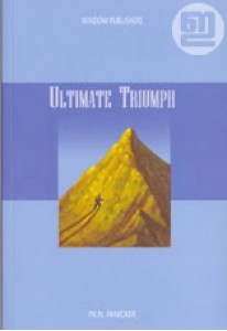 Ultimate Triumph