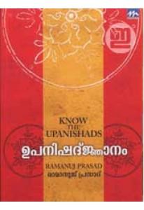 Upanishad Jnanam