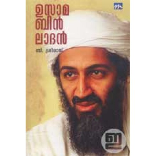 a biography of osama bin laden the founder of al qaeda Osama bin laden 1957 - 2011 osama bin laden was the founder of al-qaeda and the mastermind behind the attacks of september 11, 2001 see a related article.
