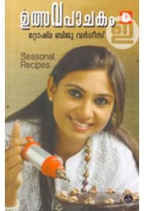 Uthsavapachakam